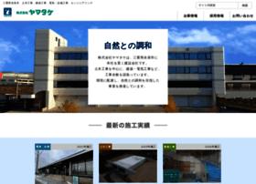 Yamatake-co.jp thumbnail