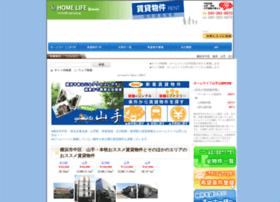 Yamate-chintai.jp thumbnail