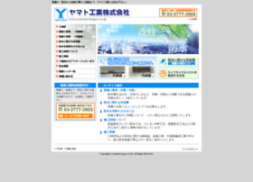 Yamato-kogyo.co.jp thumbnail