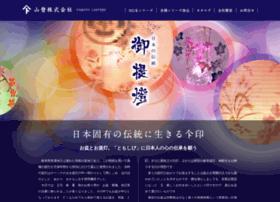 Yamato-lantern.jp thumbnail