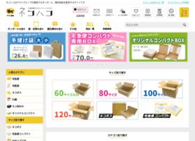 Yamato-shizaishop.jp thumbnail