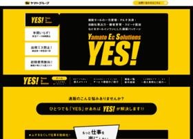 Yamato-yes.jp thumbnail