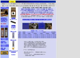 Yamato.vc thumbnail