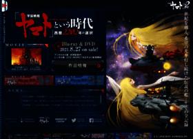 Yamato2202.net thumbnail