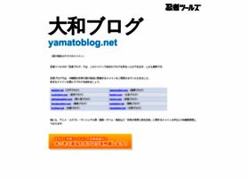 Yamatoblog.net thumbnail