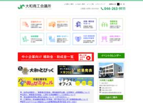 Yamatocci.or.jp thumbnail
