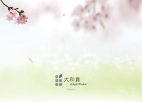 Yamatosho.com.tw thumbnail