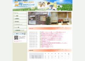 Yamauchi-clinic.net thumbnail