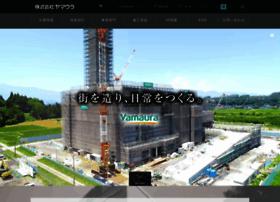 Yamaura.co.jp thumbnail