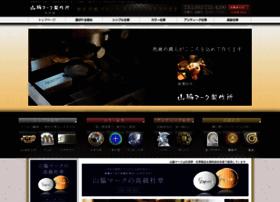 Yamawakimark.co.jp thumbnail