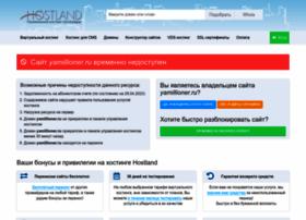 Yamillioner.ru thumbnail