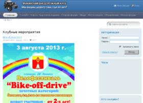 Yamkino4x4.ru thumbnail