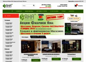 Yana-mebel.shop thumbnail