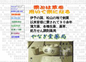 Yanagidou.co.jp thumbnail