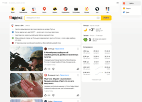 Yandex.ua thumbnail