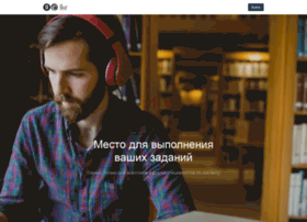 Yang.yandex-team.ru thumbnail