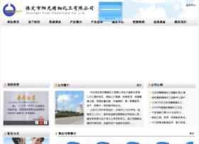 Yangguang.com.cn thumbnail