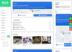 Yanghua.ltd thumbnail