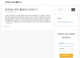 Yangpyeongterminal.co.kr thumbnail