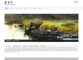 Yangshuo.net thumbnail