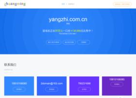 Yangzhi.com.cn thumbnail