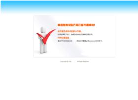 Yanjiang.net thumbnail