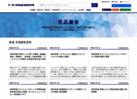 Yano.co.jp thumbnail