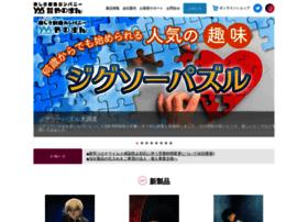 Yanoman.co.jp thumbnail