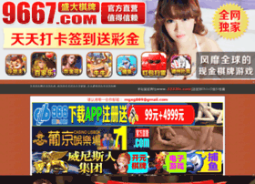 Yansheng.cc thumbnail