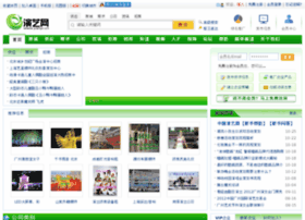 Yanyi.cn thumbnail
