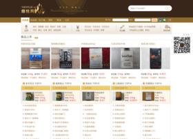 Yanyue.cn thumbnail
