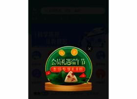 Yaodouwang.com thumbnail