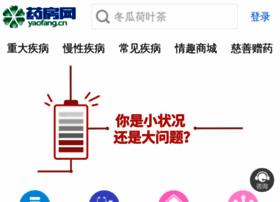 Yaofang.cn thumbnail