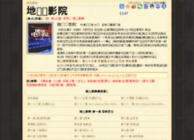Yaogong.org thumbnail