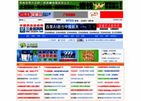 Yaopzs.com thumbnail