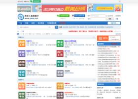 Yaoq.net thumbnail