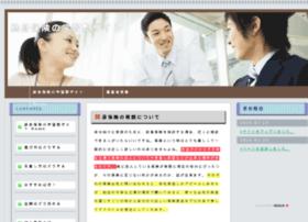 Yaosl.info thumbnail