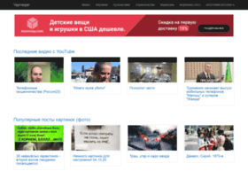 Yap-helper.ru thumbnail