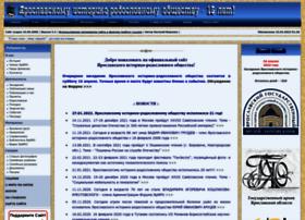 Yar-genealogy.ru thumbnail