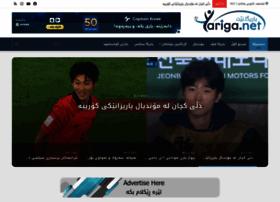 Yariga.net thumbnail