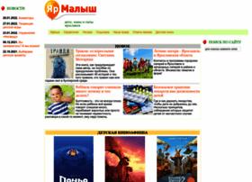 Yarmalysh.ru thumbnail