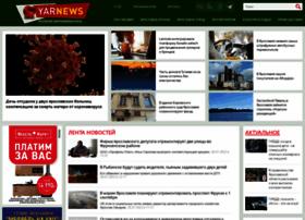 Yarnews.net thumbnail