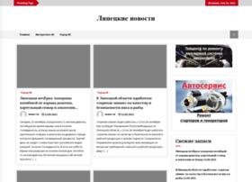 Yaroslawiya.ru thumbnail