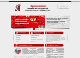 Yarpojinvest.ru thumbnail
