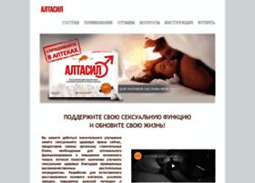 Yarsa-gumba.by thumbnail