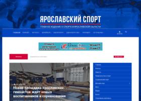 Yarsport.ru thumbnail