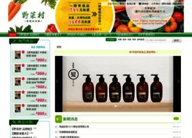 Yasaimura.com.tw thumbnail
