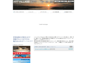 Yashima-artvillage.info thumbnail