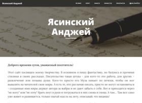 Yasinskii.ru thumbnail