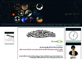 Yasnabi7.ir thumbnail
